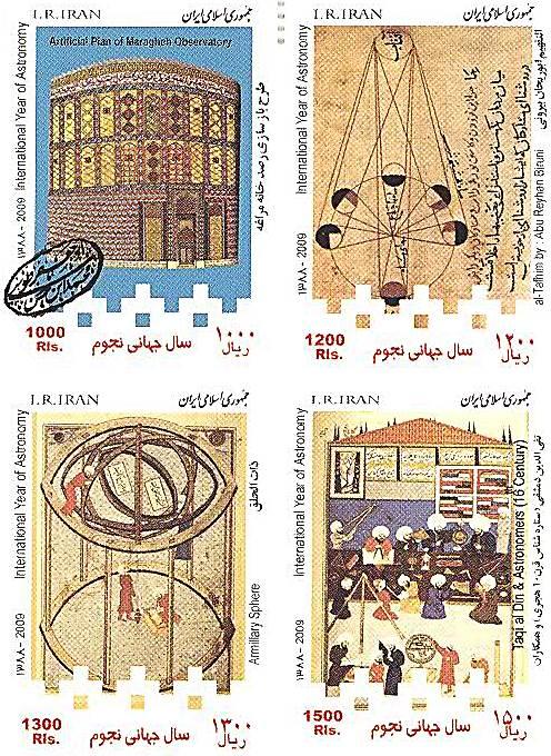 Blog Cultureduca educativa iran1 FILATELIA: PAISES DEL MUNDO: IRÁN