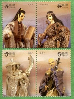 Blog Cultureduca educativa opera_taiwan LA ÓPERA REGIONAL Y EL TEATRO DE MARIONETAS EN TAIWÁN