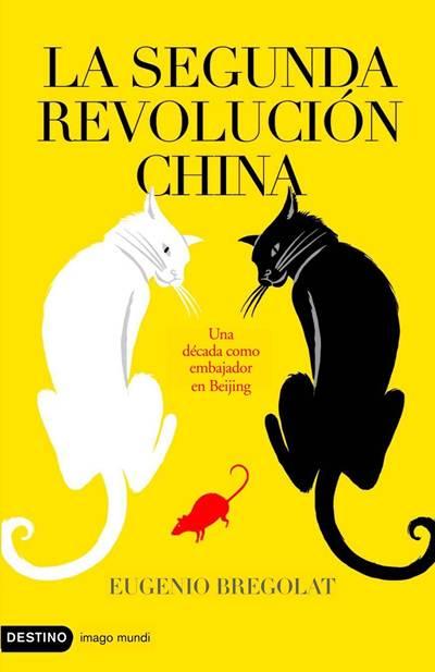 LA RADIO EN LA LITERATURA:LA SEGUNDA REVOLUCIÓN CHINA